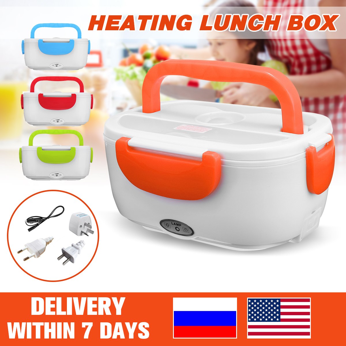 12/110/220V Portable Electric Heating Lunch Box Bento Storage Box Home Office School Rice Container Food Warmer for Dropshipping