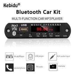 Kebidu bluetooth leitor de música do carro módulo placa decodificação 12 v suporte usb tf fm módulo rádio sem fio bluetooth kit carro mp3 player