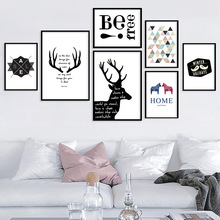 Nordic Style Canvas Painting Motivational Poster Print Geometry Deer Wall Art Picture for Living Room Home Decor