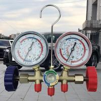 Stainless Steel Automotive Air Conditioning Fluoride Table Digital Display Refrigerating Meter With Double Gauge Valve For Car