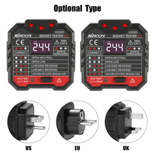 デジタルディスプレイ電気ソケットテスター壁プラグ極性相チェック検出器出口電圧テスト電器英国プラグ 30mA