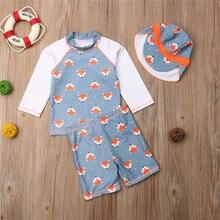 От 1 до 6 лет, 3 предмета, милые топы для маленьких мальчиков, штаны, купальные наряды с шапкой, Защитные Купальники, летний костюм для дайвинга