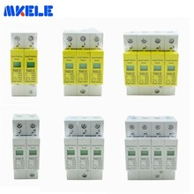 20KA~40KA House Surge Protector Protective Low-voltage Arrester Device SPD 2P/3P/4P 10KA~80KA ~385VAC Makerele New Arrivals цена в Москве и Питере