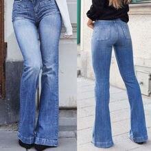Женские джинсы клеш, Стрейчевые Широкие джинсовые штаны, женские расклешенные брюки