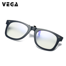 VEGA Anti Blue Light Clip On Sunglasses Over Glasses Sun Gla