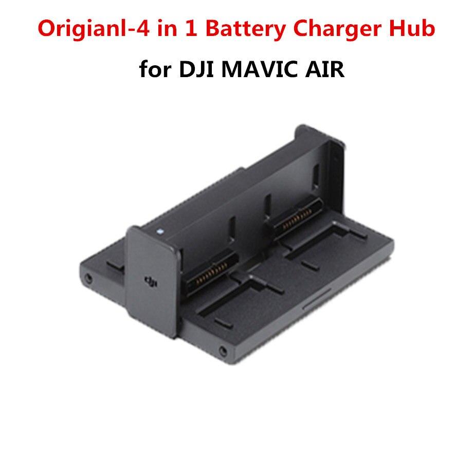 Для DJI Mavic Air Battery Charging Hub аксессуары можно заряжать до четырех Mavic Air intelligent flight batteries