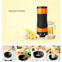 Электрический яичный котел автоматический Egg Roll набор «сделай сам» яйцо омлет Master Sausage Machine Bottle-Shaped для завтрака Home EU Plug