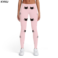 KYKU Brand Cat Leggings Women Animal Spandex Cartoon Printed pants Harajuku Trousers Graffiti Leggins Womens Pants