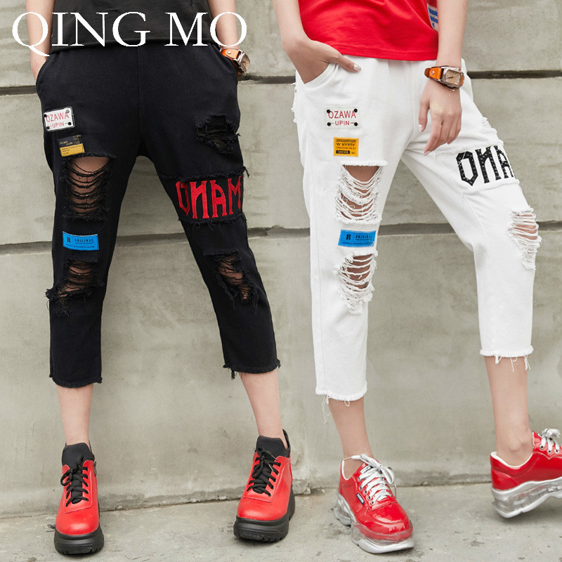 QING MO Women Holes Straight Calf-Length Pants Black White Women High Waist Letter Print Pants Women Casual Style Pants ZQY300