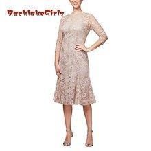 d229793cc640f معرض simple knee length wedding dresses بسعر الجملة - اشتري قطع ...