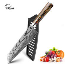 Chef Knives Kitchen knife Japanese 7CR17 440C High Carbon Stainless Steel Imitation Damascus Sanding Laser Knife Dropship(China)