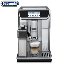 Кофемашина DeLonghi ECAM650.85.MS