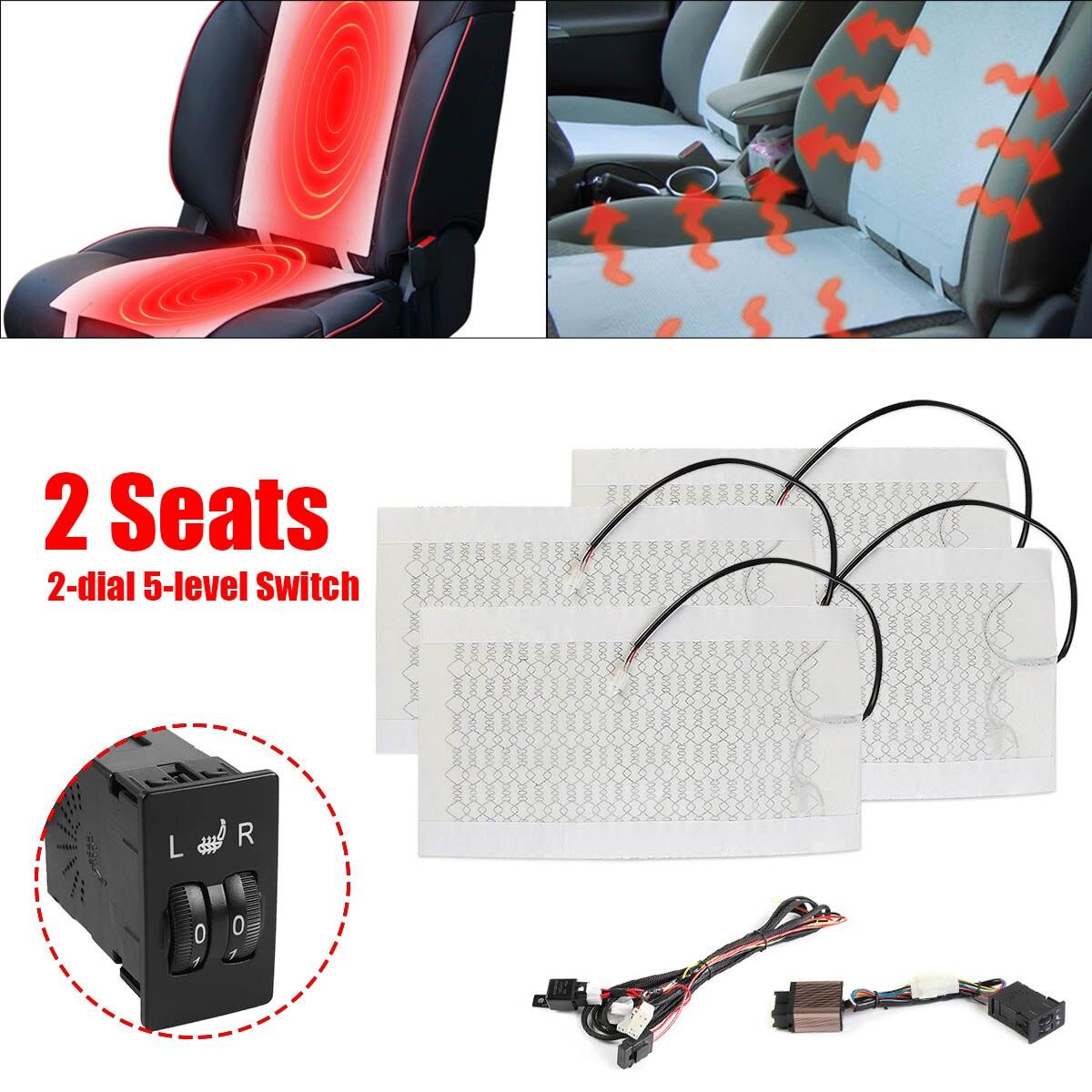 2 יחידות 1 Seat12V סיבי פחמן אוניברסלי מחומם מושב דוד רפידות רכב גבוה/נמוך עגול מתג דוד מתחמם