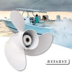 6G1-45941-00-EL для Yamaha 6-8HP 8 1/2x8 1/2 лодка подвесная пропеллер Белый алюминиевый сплав 7 Spline Tooths R вращение 3 лезвия