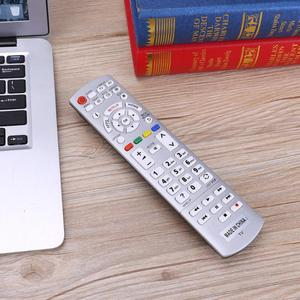 Image 3 - Replacement for Panasonic N2QAYB001010 N2QAYB001011 Remote Control Silver