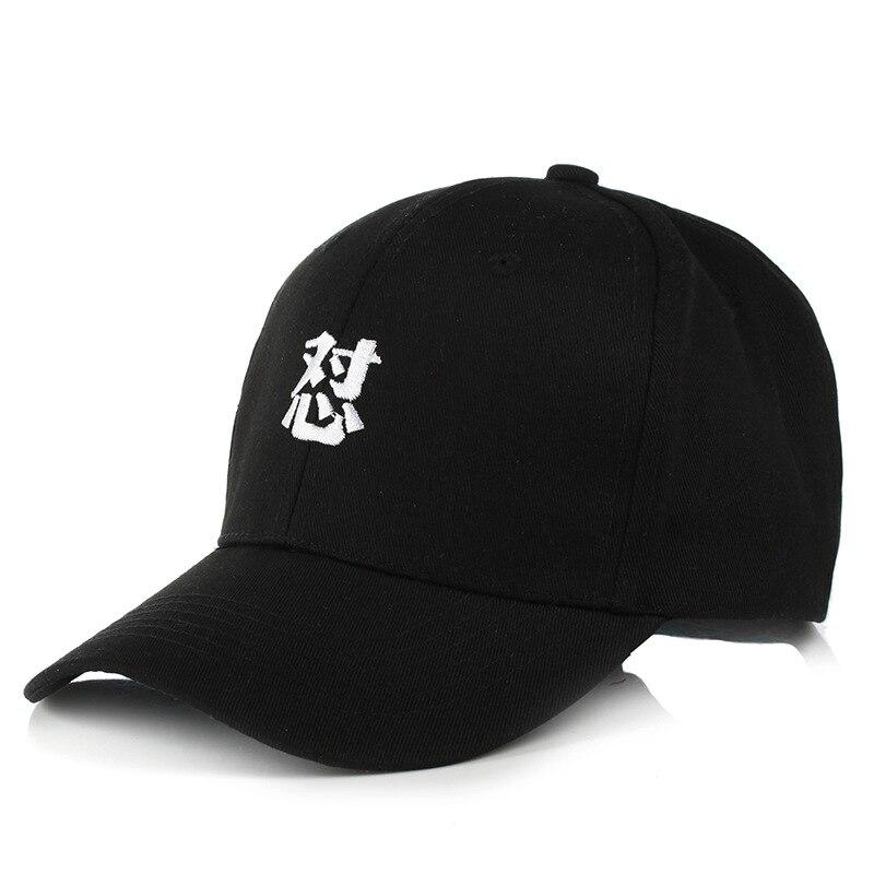 Black White Baseball Cap Chinese Letter DISS Rap Men Women Hip Hop Hat Casquette