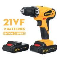 21V Double Speed Electric Screwdriver Cordless Drill Power Tool Rechargeable 5pcs 2 Li Ion Batteries Electric Drill 18+1 Torque