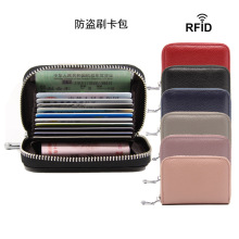 Grain Leather Organ Card Holder RFID Anti-Theft Ms Cases Mens Case Multi-Function Zip Purse