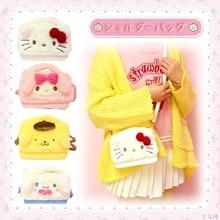 76875d45ad2f5 Cartoon My Melody Hello Kitty Cinnamoroll budyń pies pluszowy plecak  kobiety miękka torba na ramię Anime