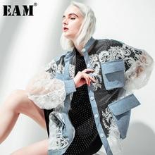 [Eam] 2020春の新作秋のスタンドカラーロングスリーブブルーレースのスプリットジョイントビッグサイズのジャケットの女性コートファッション潮JU301