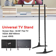 LEORY 32-55 Height TV Stand Base Alloy+ Steel Plasma LCD Flat Screen Universal Table Top Pedestal Mount Adjustable Easy Install(China)