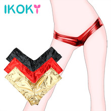 IKOKY Low Waist Hip T Pants Thongs Fetish Gilded Briefs Adult Products Sex Toys for Couples Sexy Lingerie Underwear Erotic Toys(China)