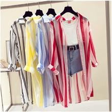 Новинка, Пляжное кимоно в полоску с длинным рукавом для женщин, лето-осень, длинная блуза, тонкая, защита от солнца, повседневные свободные рубашки, кардиган для женщин