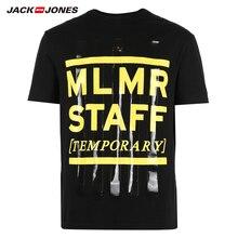 JackJones de los hombres 100% algodón cuello redondo Camiseta de manga  corta con Offset carácter eb0e7a37caf