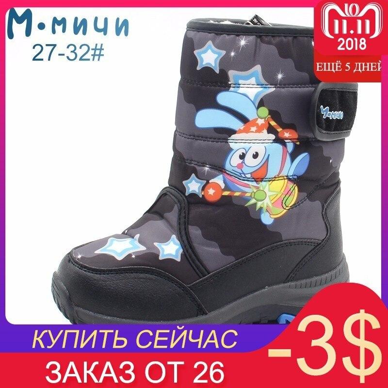 все цены на MMnun Boots Children 2018 Boys Winter Boots Warm Children Boots Snow Anti-slip Winter Boots Boys Size 27-32 ML9764 онлайн