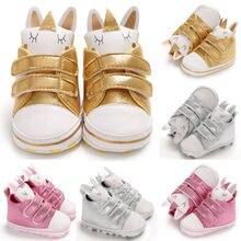 Симпатичный комплект для новорожденной девочки, для детей, малышей, девочек, туфли для мальчиков зимнее Новое модное нижнее белье с рисунком мягкая подошва, которые делают первые шаги для детской кроватки, женские сапоги на меху, Повседневная детская обувь на возраст от 0 до 18 месяцев