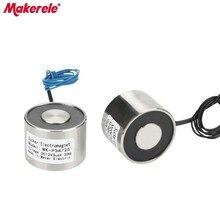 цена на MK34/25 Holding Electric Magnet Lifting 20KG/200N Solenoid Sucker Electromagnet DC 6V 12V 24V Non-standard custom