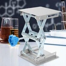 Mini suporte de elevação para laboratório, tesoura de aço inoxidável com plataforma de elevação para base, suporte de tesoura e tomada para laboratório