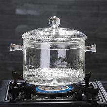 Прозрачная стеклянная суповая термостойкая каша, кастрюля для микроволновой печи, стеклянная чаша, кухонные инструменты, кухонная посуда для дома