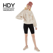 HYH HAOYIHUI Solid Color Simple Long-sleeved Letter Embroidery Jacket Zipper Closed High Stand Collar Artificial Shear Coat