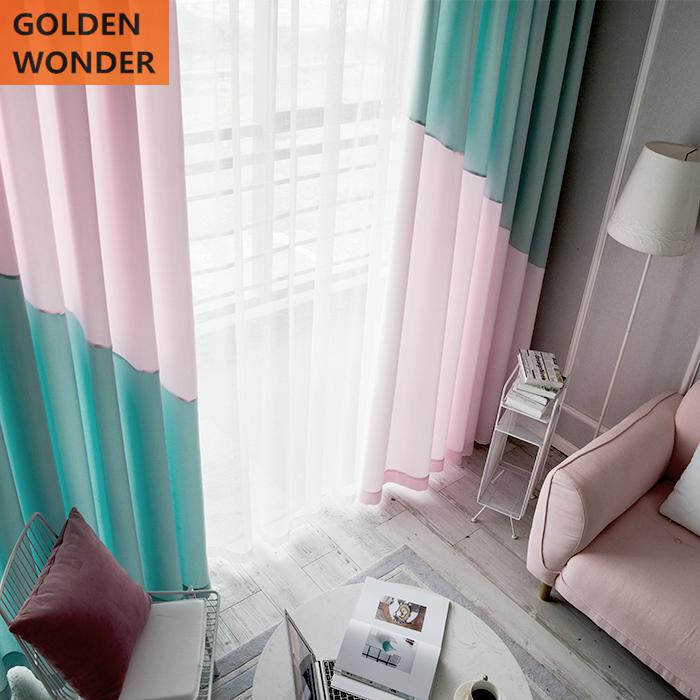Pink Simple Black And White Plain Living Room Curtains