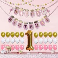 32 шт Детские 1-летний День рождения украшения Бумага бального танца Девушка с днем рождения Бумага баннер