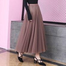 Женские Тюлевая юбка s Летние Элегантные Винтаж из одноцветной сетчатой ткани с эластичной резинкой Высокая талия длинная юбка в пол из тюля плиссированная Saias Faldas