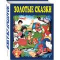 Livros EKSMO 5535401 MTpromo enciclopédia dicionário livro do alfabeto para o bebê educação infantil