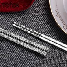 Tofok Chopsticks Stainless Steel Chinese Korean Style Antiskid Long Hashi Sushi Healthy Laser Food Sticks Reusable Tableware