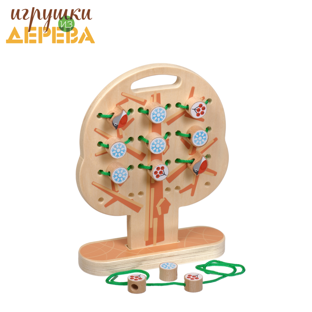Sorting, Nesting &Stacking toys Igrushki iz dereva D104 learning educational for kids play Toys Wood toy game boys girls toywood wooden fun ball puzzle toy for kids wood