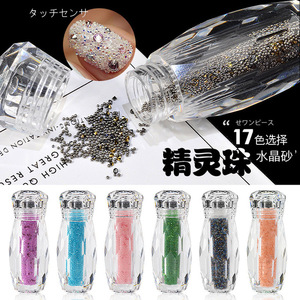 Nail Jewelry Elf Bead Sticky Drill Point Bottom Rhinestone Transparent Beads Micro Bottle Art Decorations Nails Accessoires