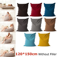 8 types Lazy Bean Bag Sofas Waterproof Stuffed Animal Storage Toy Bean Bag Solid Color Chair Cover Beanbag Sofas With Lining Pol