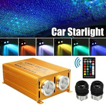 LED Fiber Optic Starry Sky Optic Fiber Light Double Head+RF Remote Controller Lighting Decor for Home Car Ambient Lamp(China)