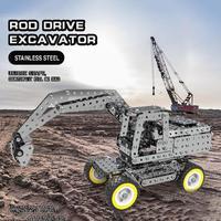 642 Toys Excavator Shape Bricks Cartoon Kids Building Home etc Blocks Pcs Engineering Set School Children Multicolor