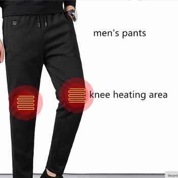 Large Size 5XL USB Intelligence Heating Pants Outdoor Camping Windproof Men Women Warm Abdomen Kneepad Electrothermal Trousers