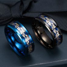 Mens Jewelry Titanium Steel Dragon Rings Vintage Black and Blue Chain Ring Man's Gifts Wedding Gift Band Jewelry US Size 6-13 titanium jewelry affordable prices custom black mens wedding band finger rings