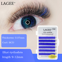 LAGEE 9-12mm Individual Eyelashes Premium Silk Soft False eyelash Aseptic  Eyelash Extensions Purple Blue Color Curl B C D