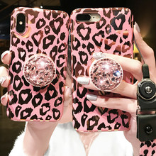 Leopard-print Luxury Shining bracket Case For iPhon