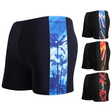 3ef7b9a1bd836 Man Large Size Swimming Trunks Korean Straight Angle Printing Sandy Beach  Swimming Adult Shorts Speedo Endurance