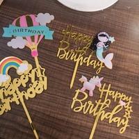 1PCs 유니콘 케이크 토퍼 아크릴 인어 생일 축하 케이크 토퍼 베이비 샤워 케이크 플래그 맞춤 케이크 장식